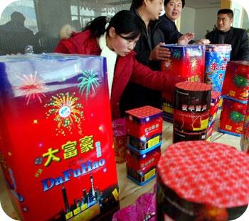 Beijing Firework Sales